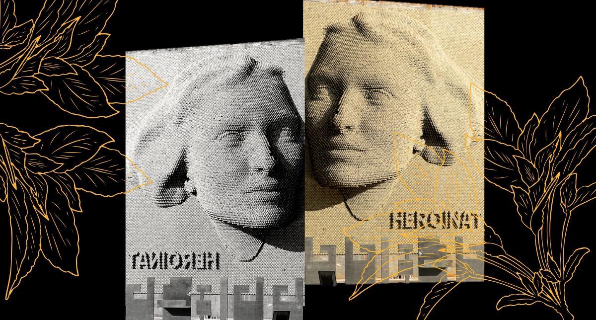 Obra 'Heroinat', do artista Ilir Blakcori